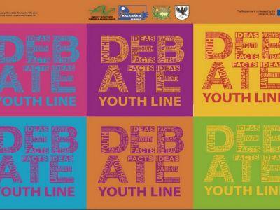 Транскордонна «Дебатна молодіжна ліга» стартувала