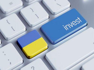 Інвестиційний конкурс Норвезько-української торгової палати (NUCC)