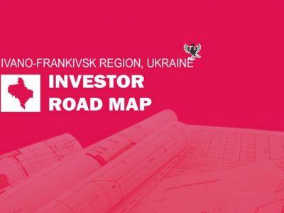 Мапа інвестора – для легких «подорожей» в прикарпатському бізнесі