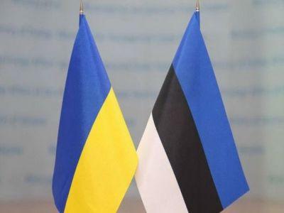 На Прикарпатті перебувають естонські експерти у сфері електронного врядування