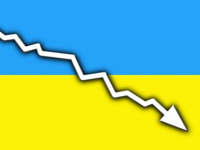З'явилася нова економічна мапа України. Як виглядає на ній Івано-Франківська область?