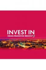 Invest in Ivano-Frankivsk Region